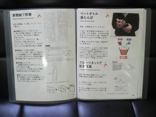P1001046.JPG